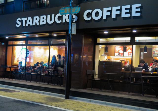 スタバ 新宿 西口 新宿駅周辺のチェーン系カフェ 店舗一覧